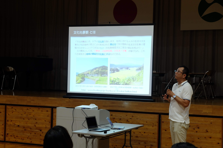特定非営利活動法人 故郷復興熊本研究所